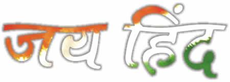 Harvest festivals of india essay for kids